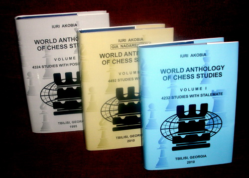 Iuri Akobia WORLD ANHOLOGY OF CHESS STUDIES